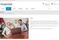 Консултация за уеб бизнес – Reshenia.com