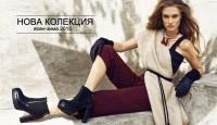 Дамски обувки – Онлайн магазин NinoConti