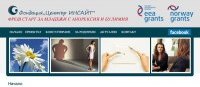 """Фондация """"Център ИНСАЙТ"""" – Фреш старт за младежи с анорексия и булимия"""