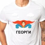 Тениски за влюбени. Тениски за дойки. Мъжки, дамски, детски тениски.
