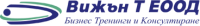 Професионални бизнес обучения и консултации за мениджъри